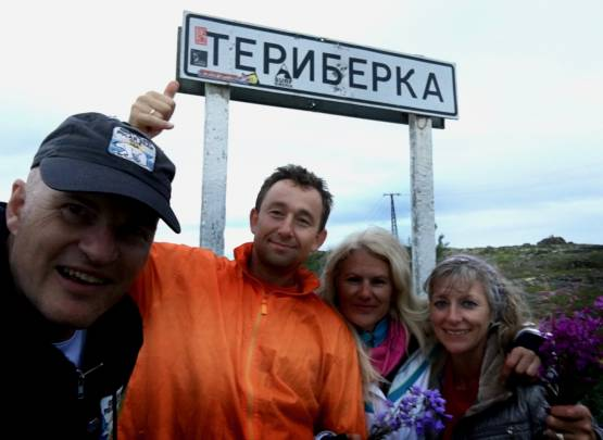Teriberka – the Arctic Swim