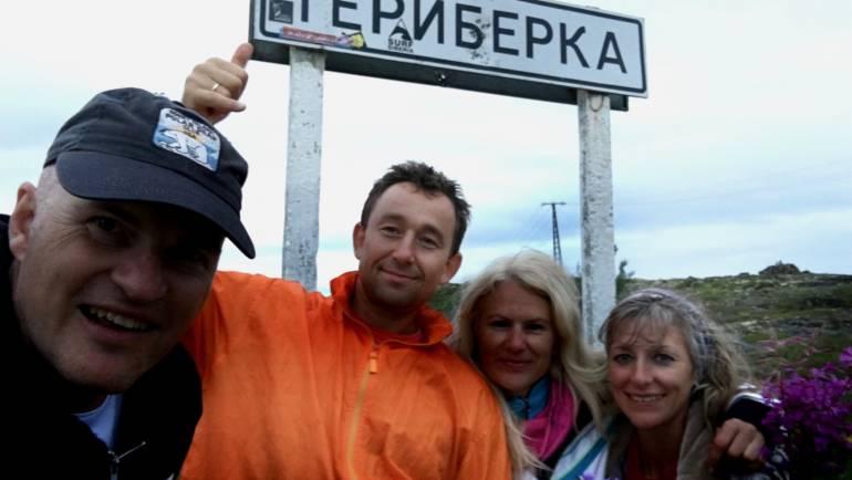 Териберка – Arctic Swim