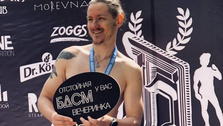 Denis GAIDENKOV